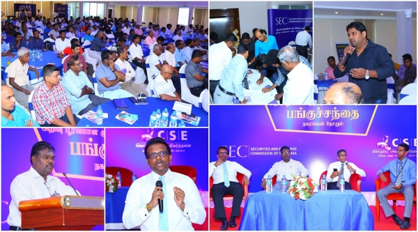 CSE and SEC reach out to the Investor community in Jaffna
