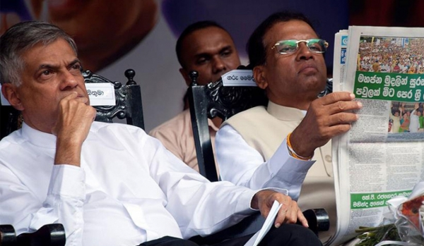 UNP Stokes Fears Of Premature Dissolution Of Parliament By President Sirisena In Grotesque Violation Of Constitution