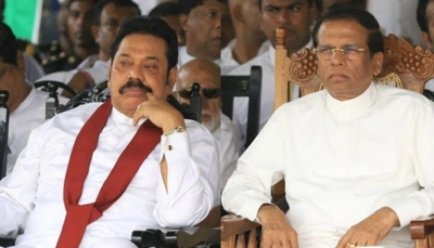 "SLFP-SLPP Talks: Dayasiri Jayasekera Says Discussions Ended On ""Positive Note"": SLPP Remains Mum On Outcome Of Discussions"