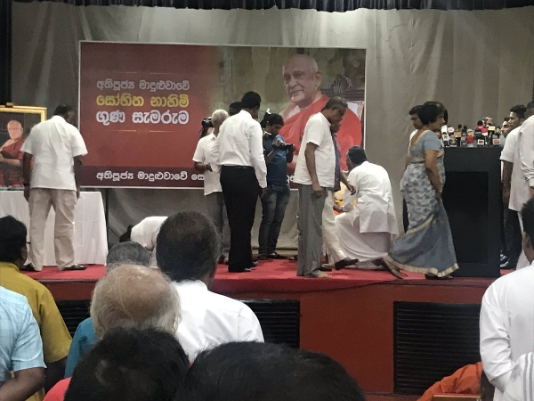 CBK Makes First Public Appearance After MR Wearing-In: Attends Sobhitha Thera Commemorative Event Sending Strong Political Message