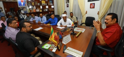 MR Meets Muslim Organizations: Representatives Express Opposition To 20th Amendment to Constitution And Muslim Political Parties