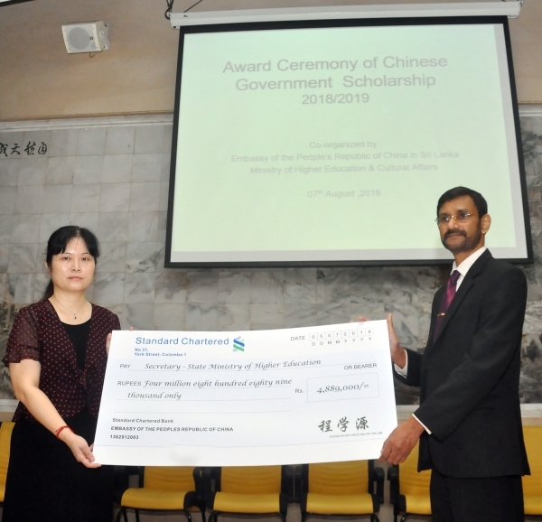 Twenty Two Sri Lankan Students Awarded Chinese Government Full Scholarships