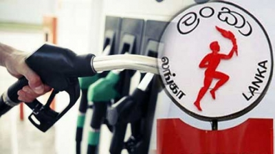 Purported Government Announces Third Fuel Price Reduction In A Month: Petrol And Diesel Prices Reduced By Rs. 5 Rs.