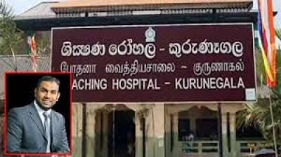 Over 50 Complaints Lodged Against Dr. Shafi: Dambulla Police Also Receives Complaint