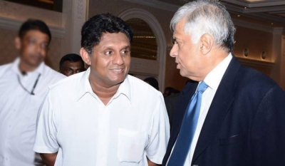 Embattled UNP Now Seek The Possibility Of Nominating Presidential Candidate On The Same Day The Party Signs MOU For Proposed Alliance