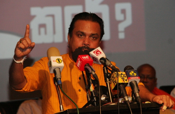 """Constitutional Council And Appointments Of SC Judges Influenced By US-Funded Religious Sect"": Weerawansa In Parliament"