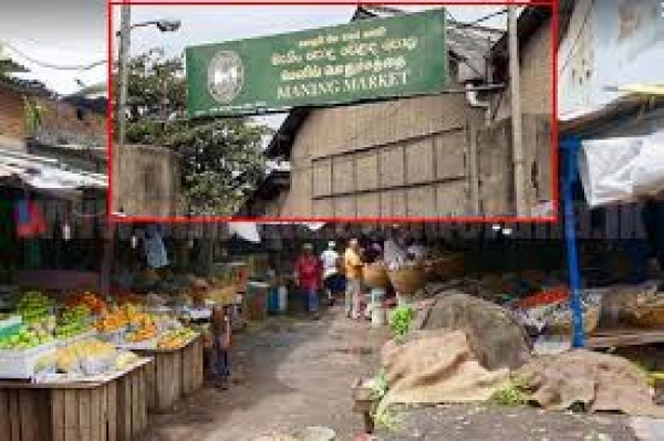 Pettah Manning market closed until Monday