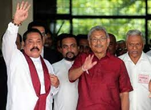 Internal Issues In Govt: President Requests All Ruling Party MPs To Discuss All Their Grievances Within The Govt.