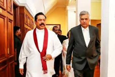 Prime Minister Presents Cabinet Paper To Purchase Bullet Proof Vehicle For Opposition Leader Mahinda Rajapaksa