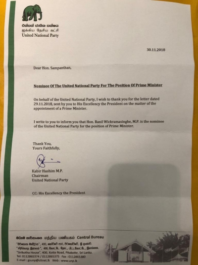 UNP Formally Informs President Sirisena And Sampanthan That It Nominates Ranil Wickremesinghe For Prime Minister's Post