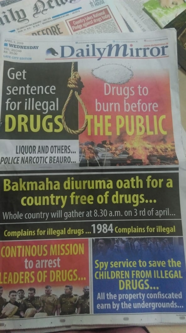 Presidential Secretariat Publishes 'Horrid Advertisement' On Campaign Against Drugs: Daily Mirror Newspaper Distances Itself From Advertisement