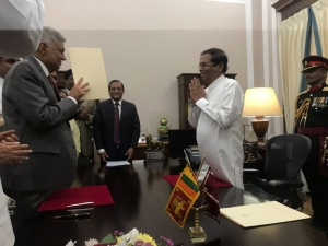 Ranil Wickremesinghe Takes Oaths As Prime Minister