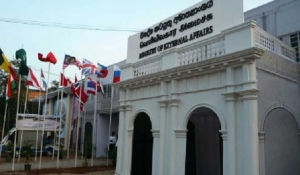 Foreign Ministry Temporarily Suspends Consular Services Due To COVID19 Outbreak