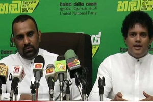 SJB Divided: Hesha And Chaminda Wijesiri Resign From Their Organiser Posts And Other Party Responsibilities