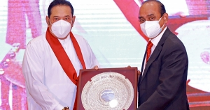 People's Bank begins construction of its new Head Office building under the auspices of the Honorable Prime Minister.