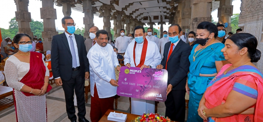 People's Bank unveils range of value additions for Vanitha Vasana at national Women's day commemorative celebrations