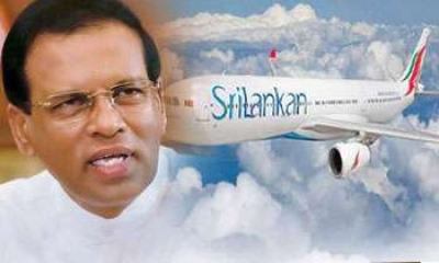 President Sirisena Leaves For China To Attend Conference On Asian Civilizations