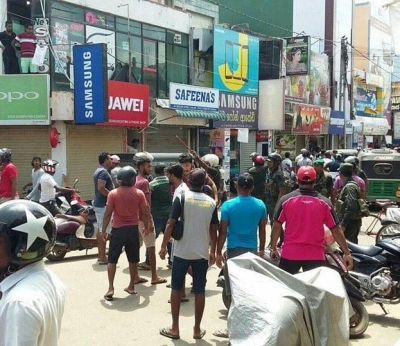 Police Curfew Imposed In Chilaw Until 6 AM After Unrest: Group Angered By Offensive Social Media Comment Behave In Unruly Manner