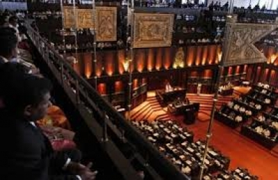 Parliament Public Gallery To Remain Closed Until Further Notice