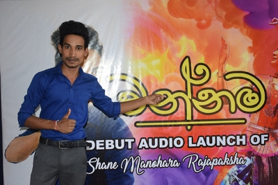 SOS Children's Villages Sri Lanka youth, Shane Manohara, takes the first step towards his dream career in music