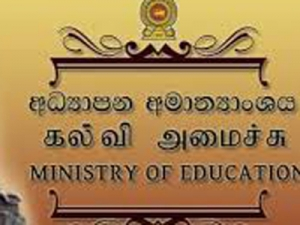 Ministry suspends admission of students to intermediate classes
