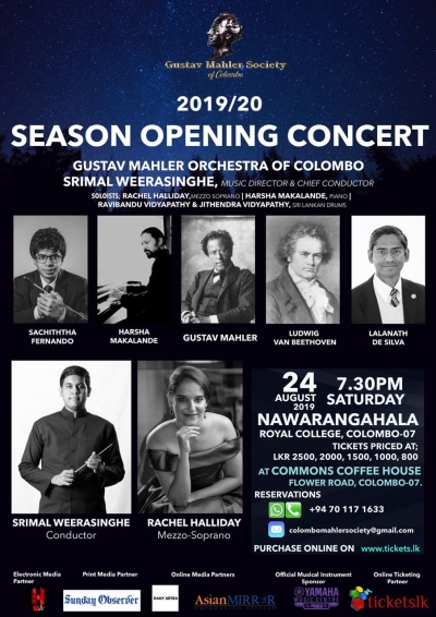 Gustav Mahler Orchestra Of Colombo To Open 2019/20 Season With Concert On August 24
