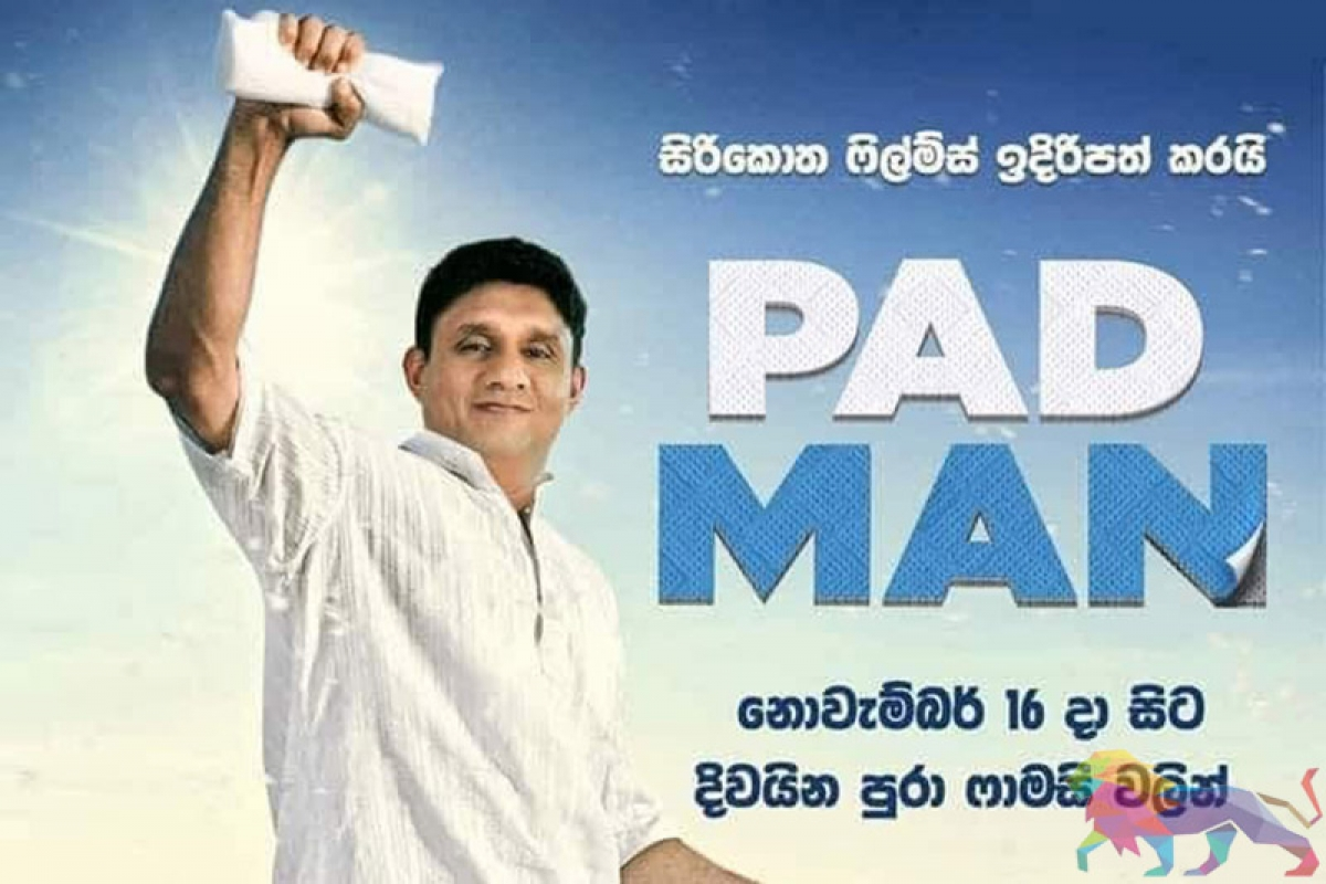 A poster circulated by the current ruling party during the last Presidential election