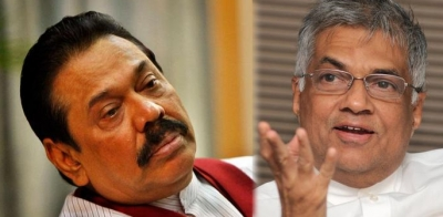Mahinda And Ranil Meet In Parliament Before Parliament Voted To Cut Off Budgetary Allocations To Cabinet, State And Dept. Ministers