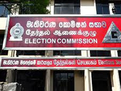 EC puts on hold issuing gazette with OPPP's national list member's name