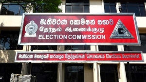 """""""Many Experienced Officials Transferred Out Of Elections Comm. Within Short Period"""": Madduma Bandara Raises Suspicion"""