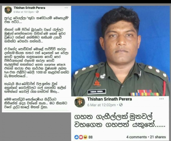 Person Identifying Himself As Officer Of Sri Lanka Army Openly Promotes Violence Against Muslims: Urges Attackers To Cover Their Faces