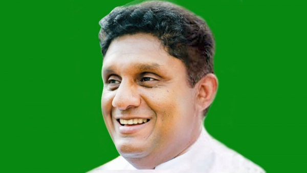 Elections Commission Accepts Sajith Premadasa's New Political Party