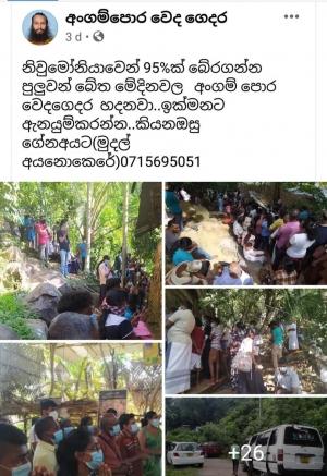 "Dhammika Peniya Season 02: People Gather In Large Numbers As ""Angampora Guru"" Says He Has Local Medicine For COVID19"