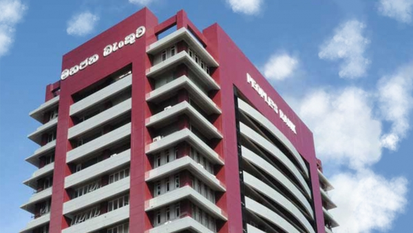 People's Bank dismisses privatization rumours