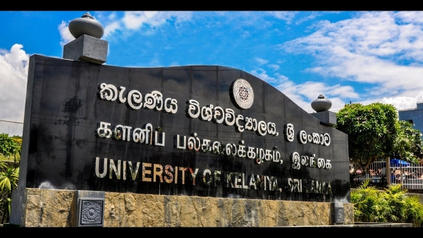 All Faculties Of Kelaniya University Except Medical Faculty Closed Down As Students Protest Security Measures