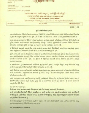 Speaker Issues Statement Confirming No-Confidence Motion Against Former President Mahinda Rajapaksa Was Taken Up