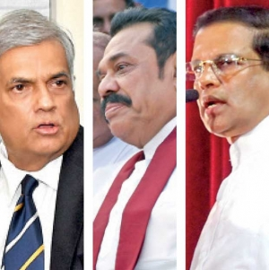 "EU, India ""Commend"" Resolution Of Political Crisis In Sri Lanka Through Appointment Of RW As Prime Minister"