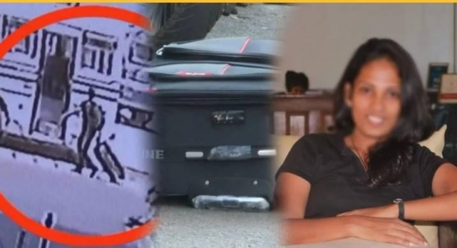 SI Attached To Buttala Police Suspected For Murder Of Woman Whose Decapitated Body Found In Travelling Bag In Colombo